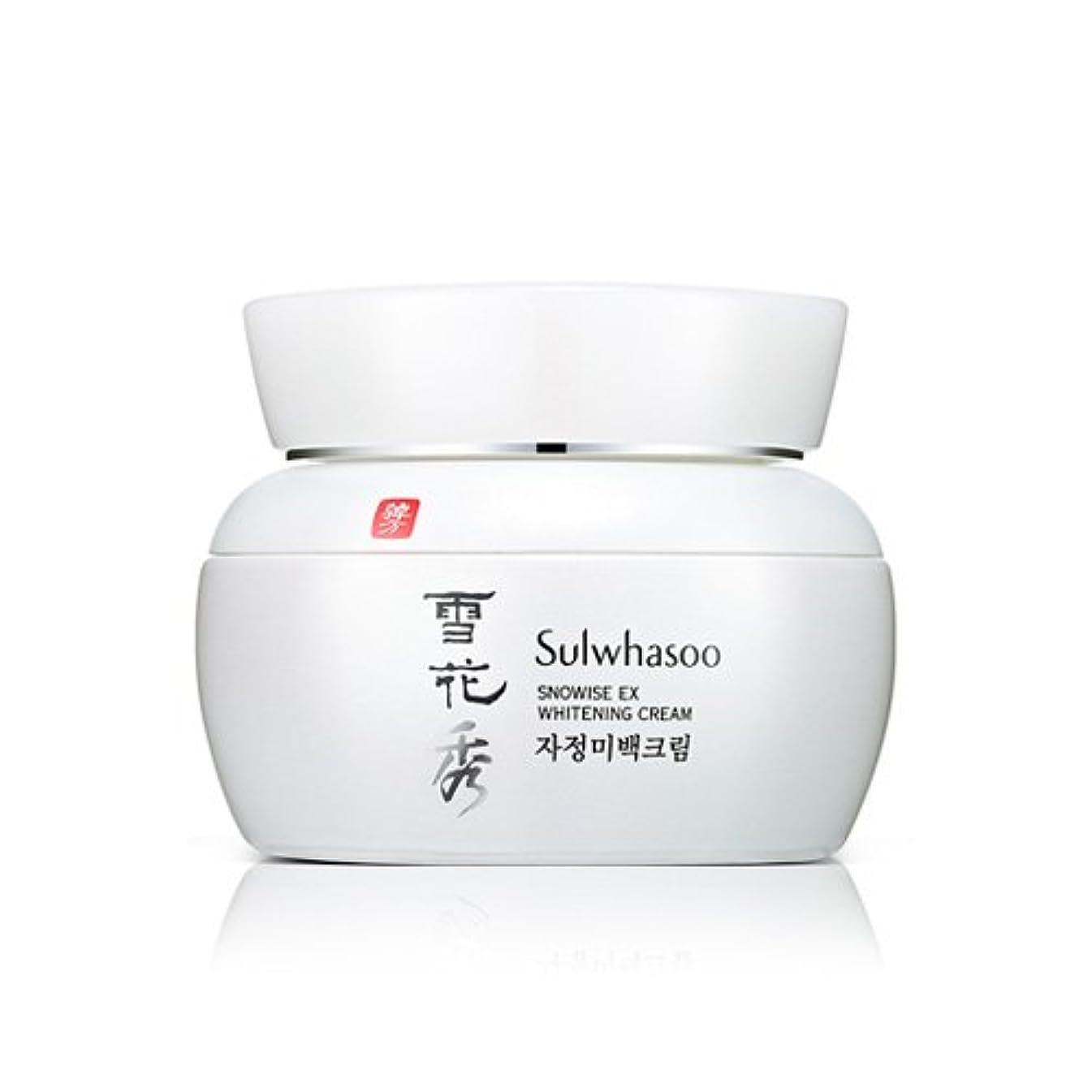 結婚スペルイースター雪花秀(ソルファス)韓方 ホワイトニング クリーム[滋晶ホワイトニングクリーム(Snowise EX Whitening Cream)]50ml