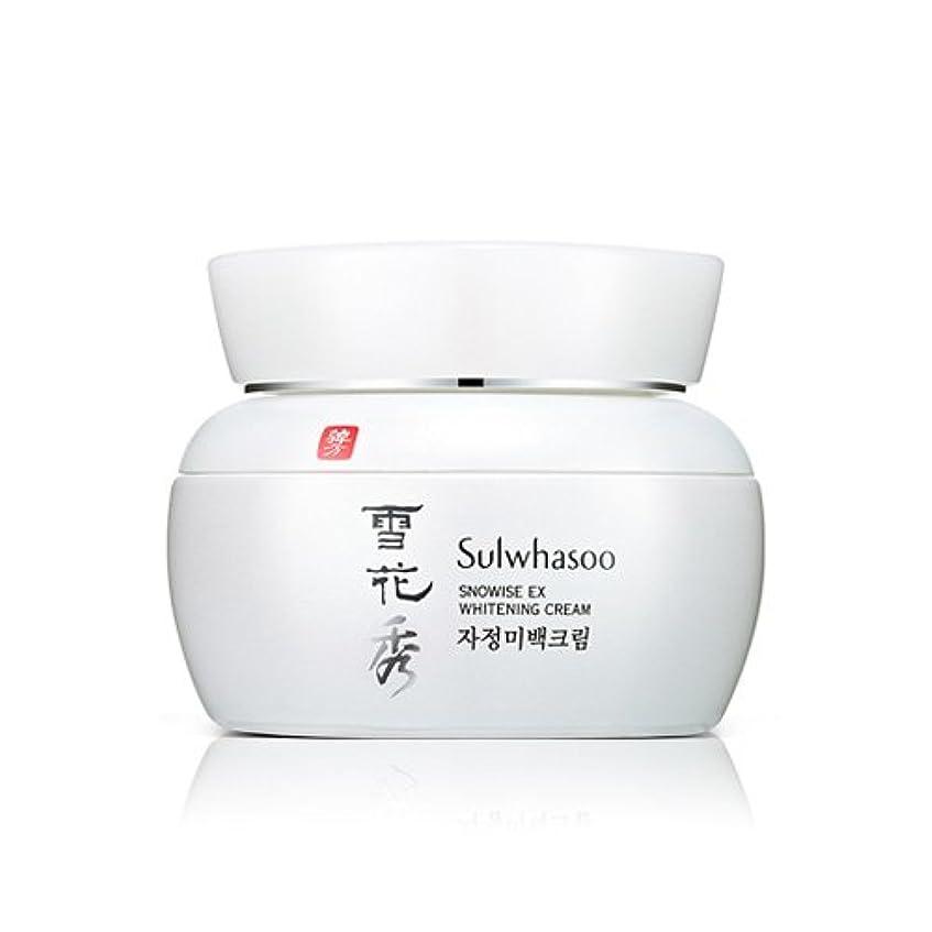 サイズ有益一般化する雪花秀(ソルファス)韓方 ホワイトニング クリーム[滋晶ホワイトニングクリーム(Snowise EX Whitening Cream)]50ml