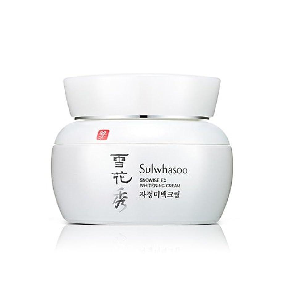 リー魅力的年次雪花秀(ソルファス)韓方 ホワイトニング クリーム[滋晶ホワイトニングクリーム(Snowise EX Whitening Cream)]50ml