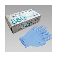 (業務用セット) ニトリル手袋 粉付き ブルー S 1箱(100枚) 【×5セット】 ds-1641921