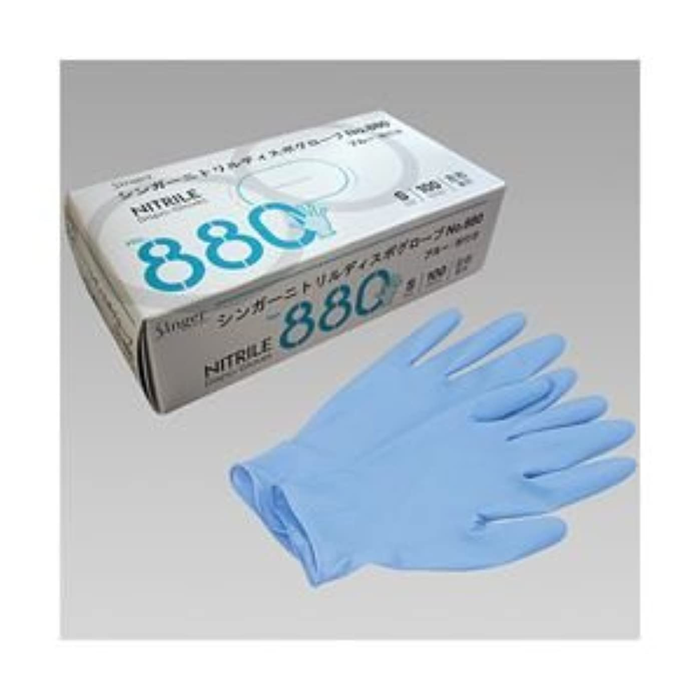 ブラジャー業界生き物宇都宮製作 ニトリル手袋 粉付き ブルー S 1箱(100枚) ×5セット