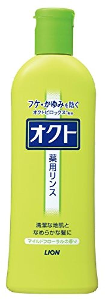 製油所規定安全オクト リンス 320ml(医薬部外品)