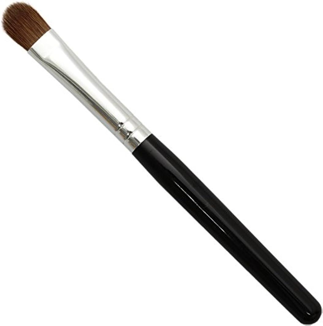 チャペル応じる手のひら熊野筆 メイクブラシ KUシリーズ アイシャドウブラシ 中 イタチ毛