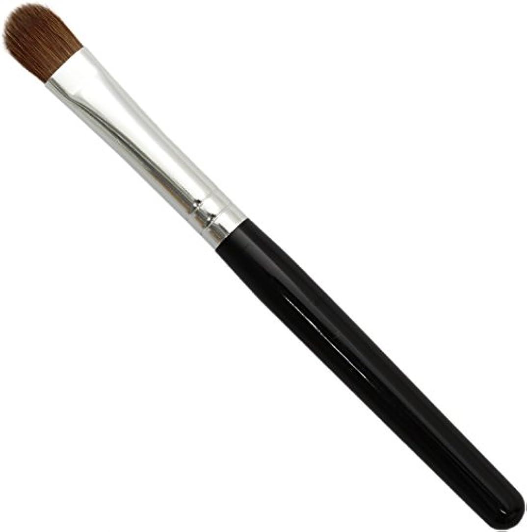 熊野筆 メイクブラシ KUシリーズ アイシャドウブラシ 中 イタチ毛