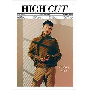 [画像:韓国雑誌 HIGH CUT(ハイカット) 229号 (チャン・ギヨン表紙) ★★Kstargate限定★★]