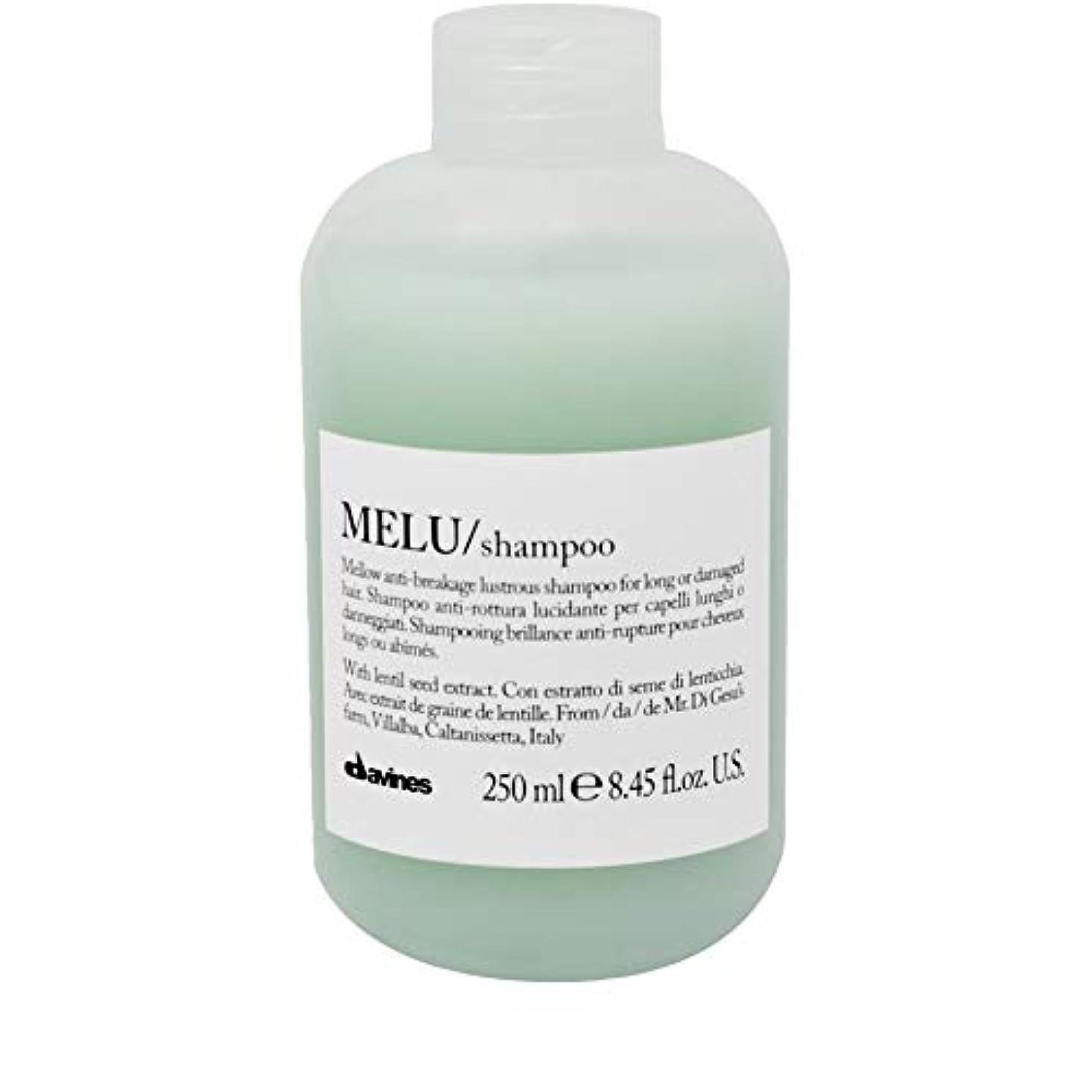 省略する精度誤[Davines ] ダヴィネスMeluシャンプー250ミリリットル - Davines Melu Shampoo 250ml [並行輸入品]