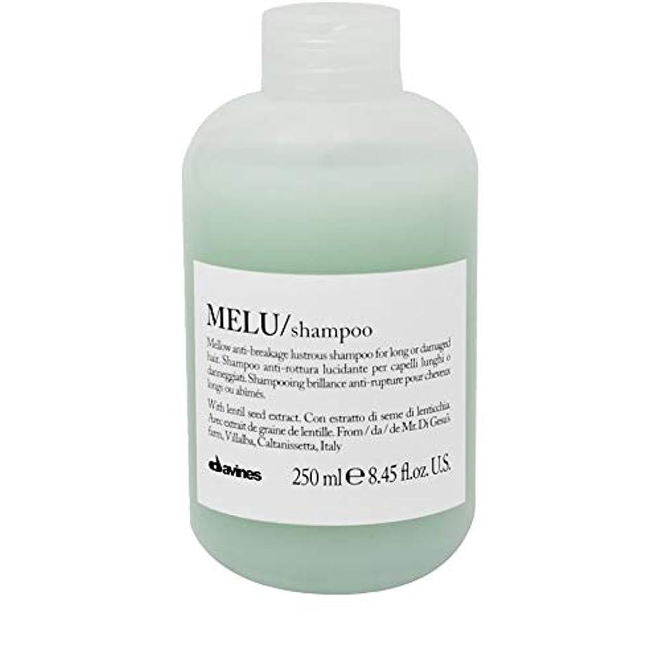 短命名詞支配的[Davines ] ダヴィネスMeluシャンプー250ミリリットル - Davines Melu Shampoo 250ml [並行輸入品]