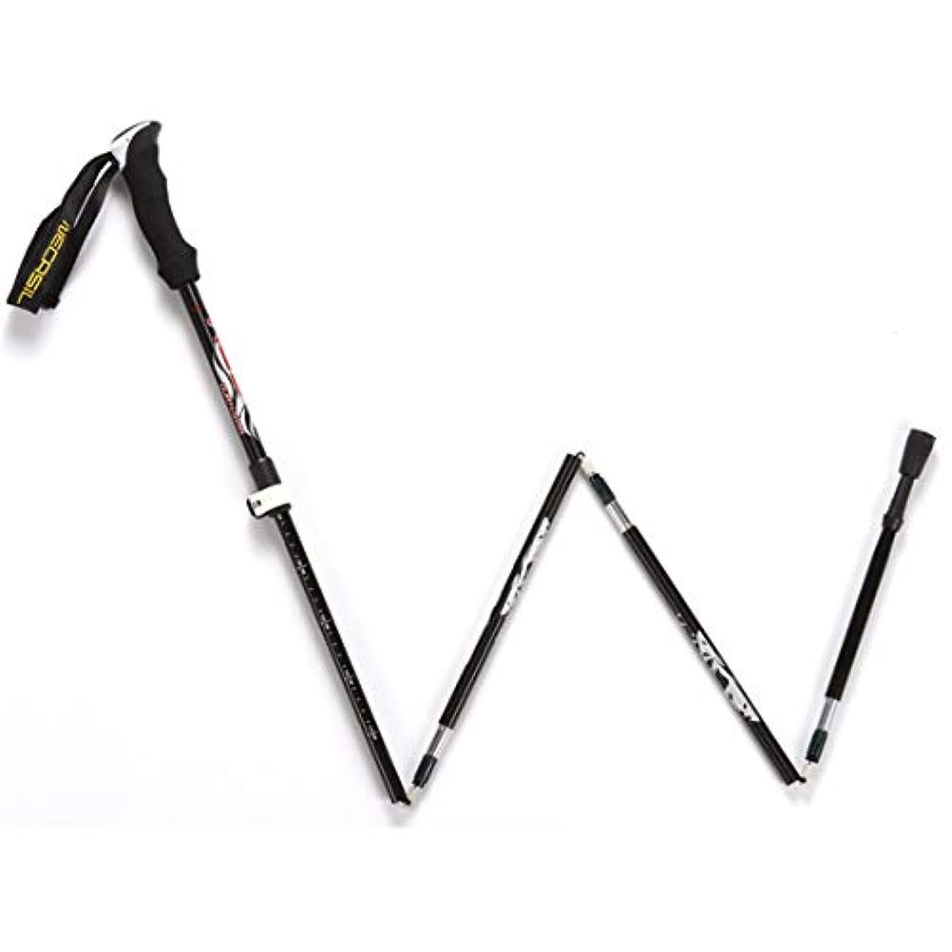 批判的に競合他社選手スロベニア荒波が百貨店を使う Alpenstocks Ultralightハイキングポータブルウォーキングスティックアルミ合金5セクションテレスコピックFolding Alpenstock屋外スポーツマン (色 : A006, サイズ : 36-135cm)