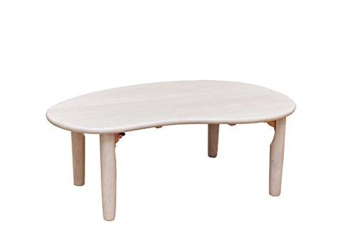 アウトレット折りたたみ天然木ビーンズテーブル・カラー ホワイトウォッシュ(WFG-9005 WW)