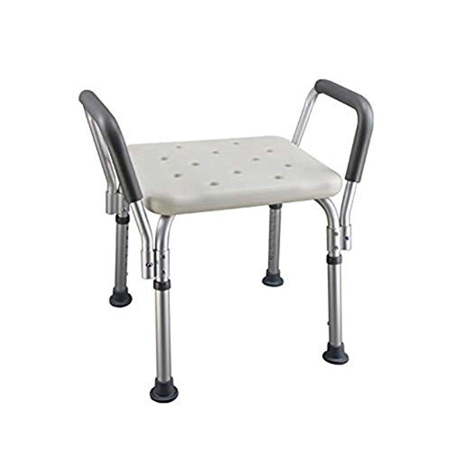 添加剤下品ラップトイレチェアハンディキャップ用折りたたみ椅子