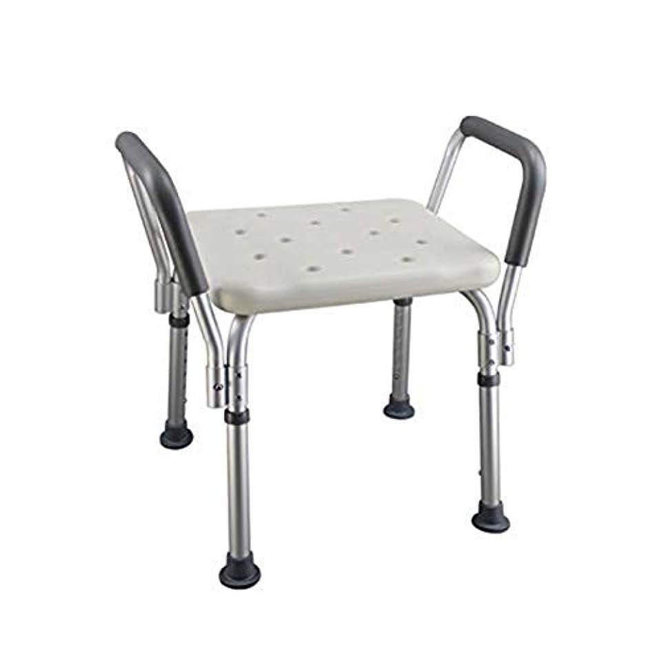 反逆者伝記アライメントトイレチェアハンディキャップ用折りたたみ椅子