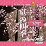 MIXA IMAGE LIBRARY Vol.291 京の四季