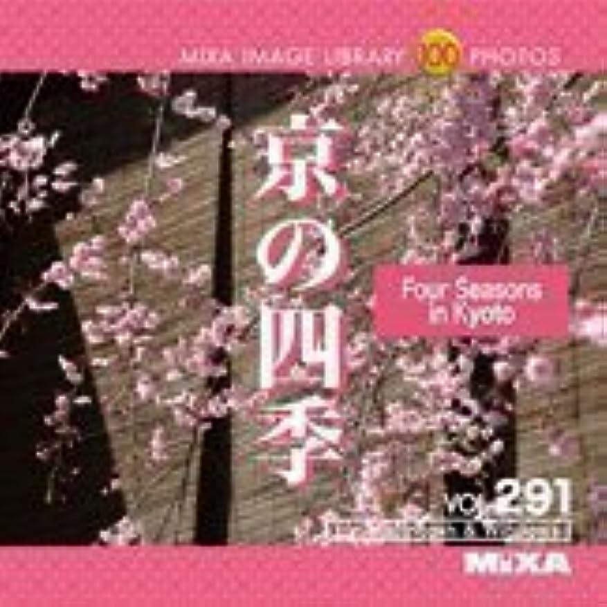 憧れ枯れる劇的MIXA IMAGE LIBRARY Vol.291 京の四季