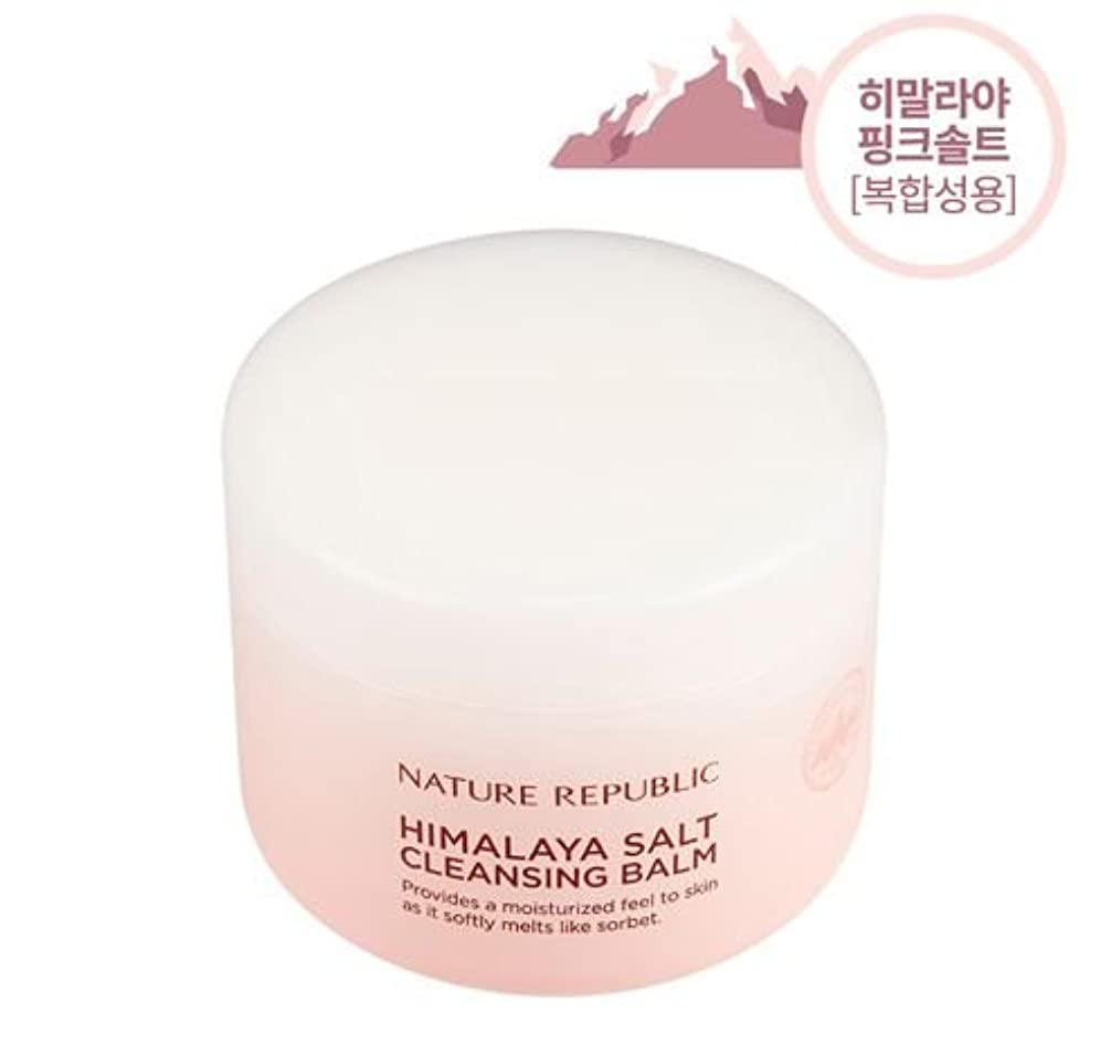 リボン活力算術Himalaya salt cleansing balm (PINK SALT)ヒマラヤソルトクレンジングバーム(pink salt) [並行輸入品]