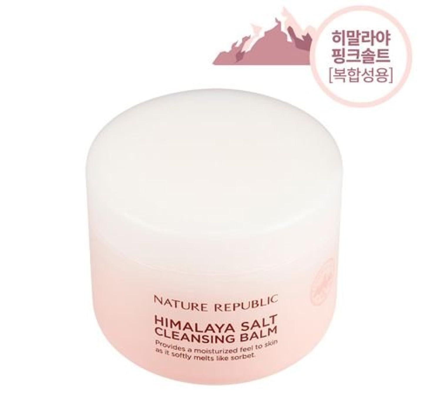 限られた悪魔小数Himalaya salt cleansing balm (PINK SALT)ヒマラヤソルトクレンジングバーム(pink salt) [並行輸入品]