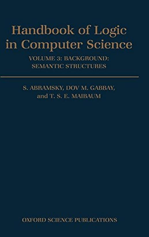 燃料単位蘇生するHandbook of Logic in Computer Science: Semantic Structures