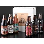 北海道 地ビール 日本地麦酒工房・地ビール飲み比べ12本セット