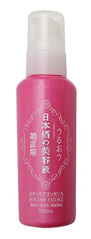 黒期待する打ち上げる菊正宗 日本酒の美容液 150ml