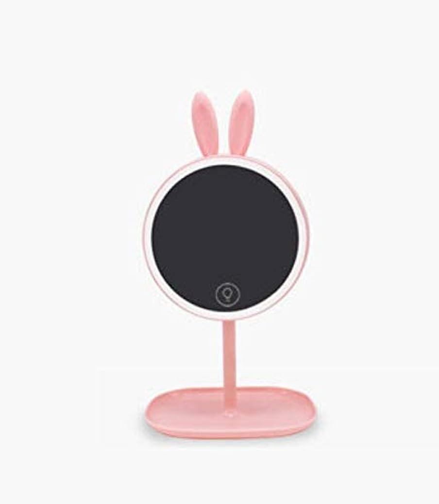 恐怖症にぎやかドアミラー化粧鏡、かわいい軽い耳の化粧鏡テーブルランプ付きLedライト化粧ギフト (Color : ピンク)