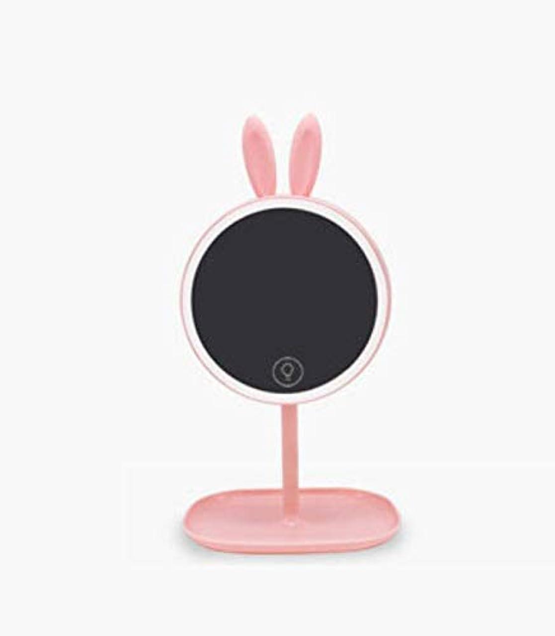 不安定な手書きラブ化粧鏡、かわいい軽い耳の化粧鏡テーブルランプ付きLedライト化粧ギフト (Color : ピンク)