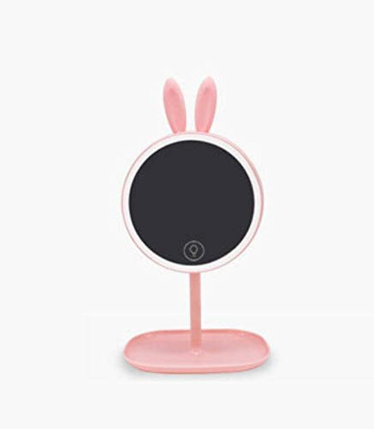 化粧鏡、かわいい軽い耳の化粧鏡テーブルランプ付きLedライト化粧ギフト (Color : ピンク)
