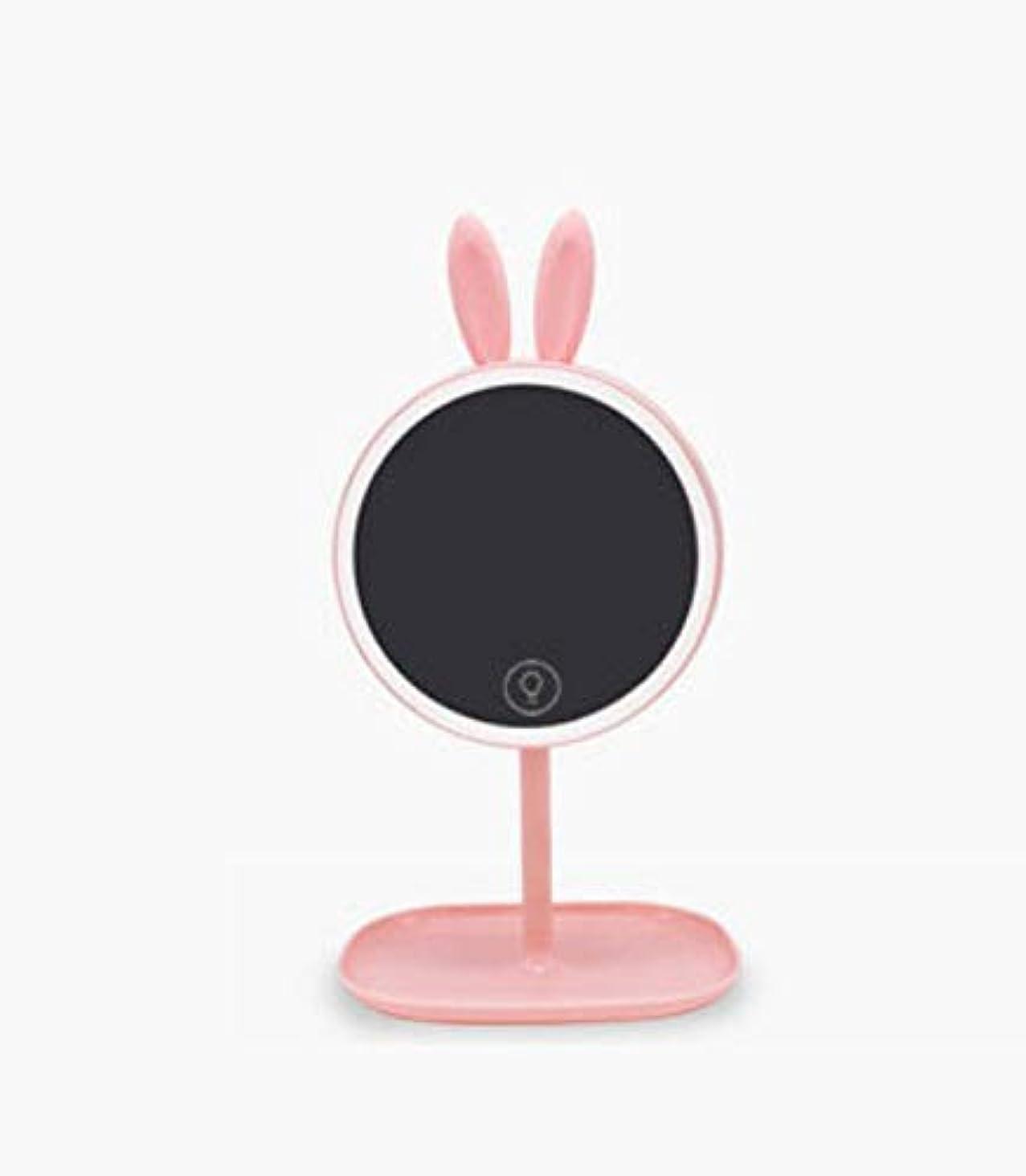 散歩フレッシュ暴力的な化粧鏡、かわいい軽い耳の化粧鏡テーブルランプ付きLedライト化粧ギフト (Color : ピンク)