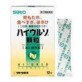 【第3類医薬品】ハイウルソ顆粒 24包 ×10