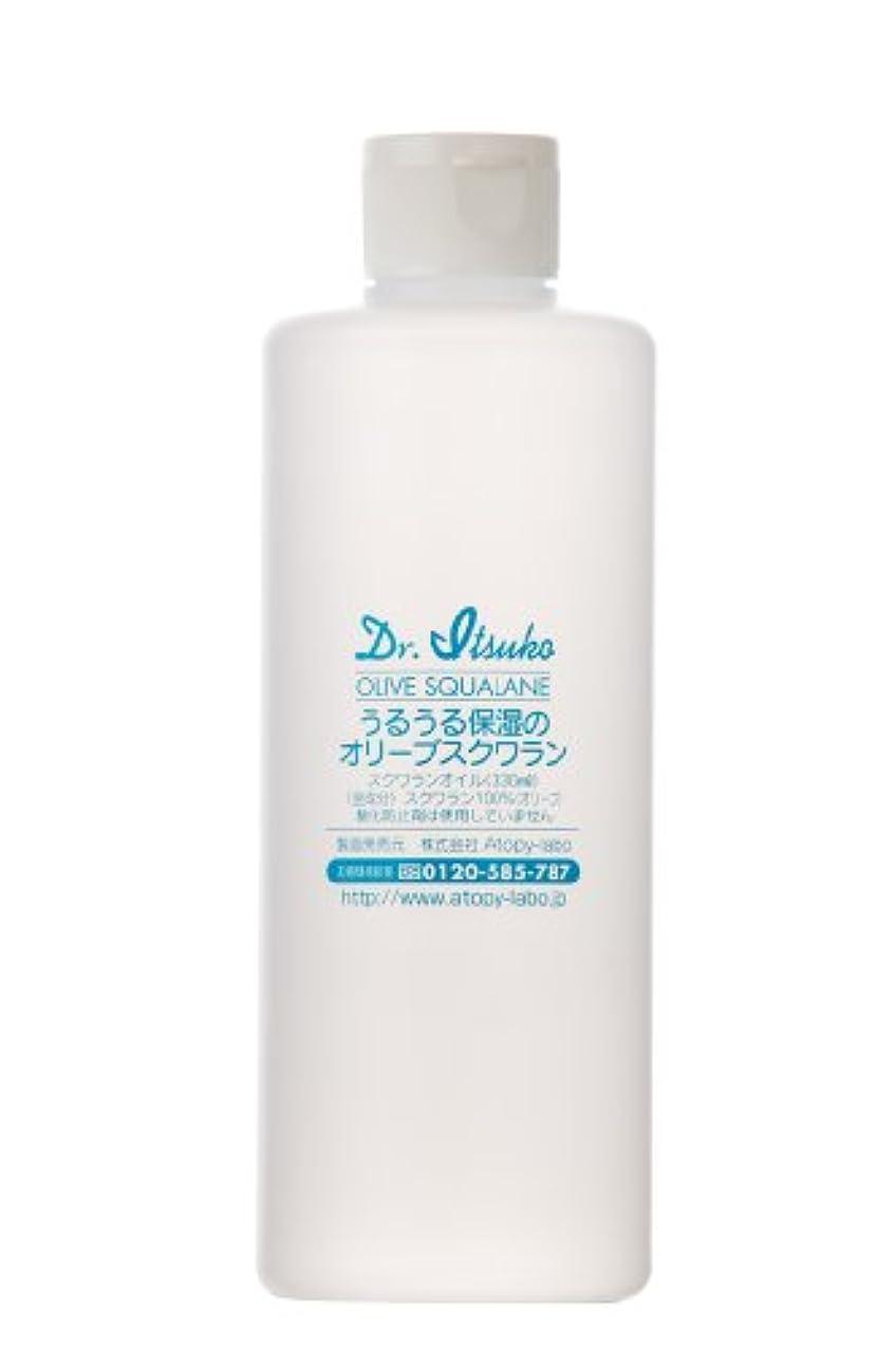香水モール荒野Dr.Itsuko オリーブスクワラン 330ml