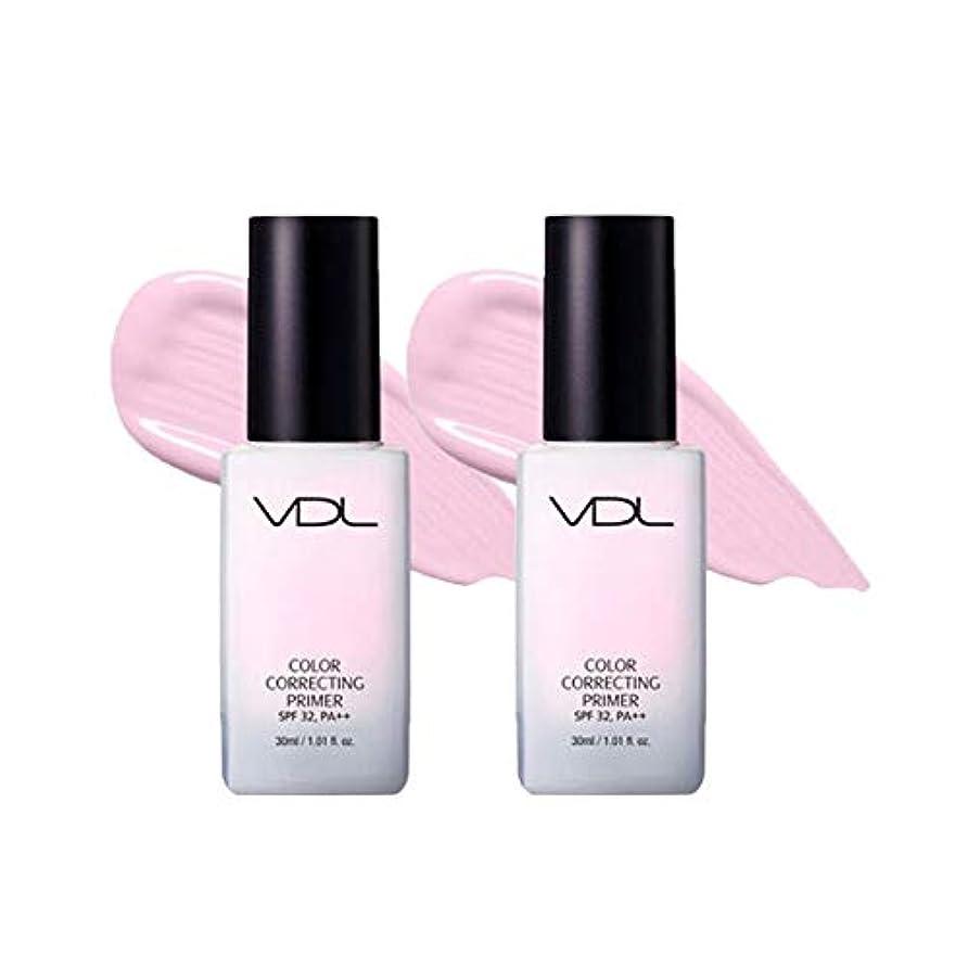 ポスター大臣考慮VDLカラーコレクティングプライマー30mlx2本セット3カラーのメイクアップベース韓国コスメ、VDL Color Correcting Primer 30ml x 2ea Set 3-Colors Make-up Base Korean Cosmetics [並行輸入品] (lavender)