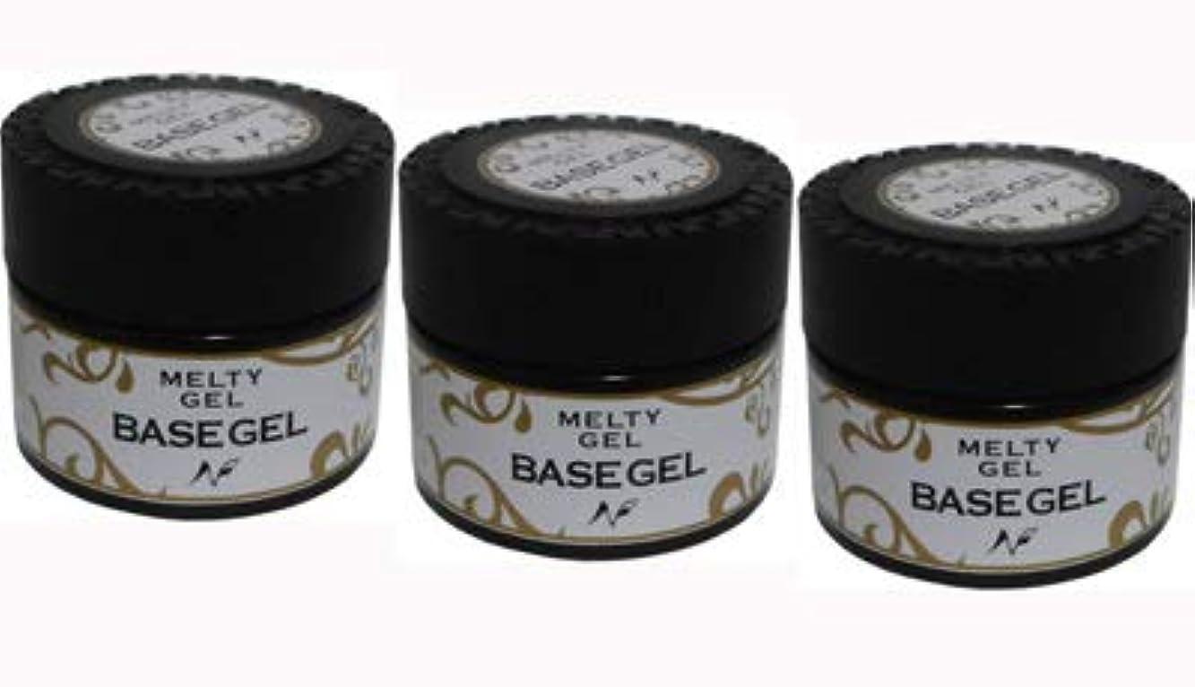 粘性のバイバイおなかがすいたMelty Gel ベースジェル 14g UV/LED対応【3個???】