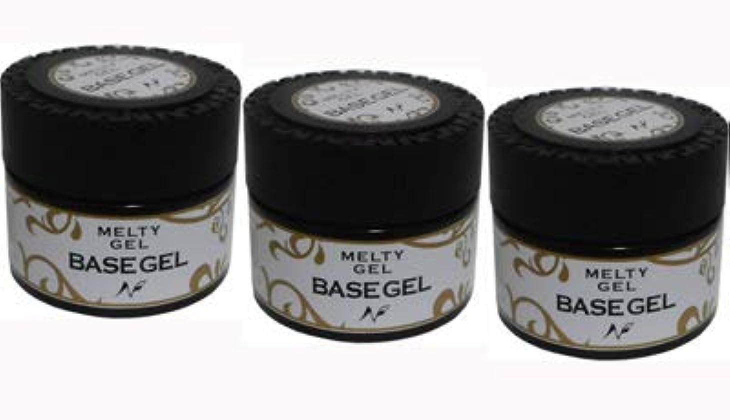 Melty Gel ベースジェル 14g UV/LED対応【3個???】
