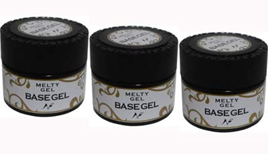 最近落花生致命的Melty Gel ベースジェル 14g UV/LED対応【3個セット】