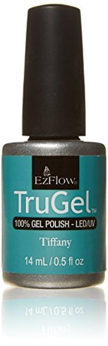 ホイスト入浴掃くEzFlow トゥルージェル カラージェル EZ-42278 ティファニー 14ml