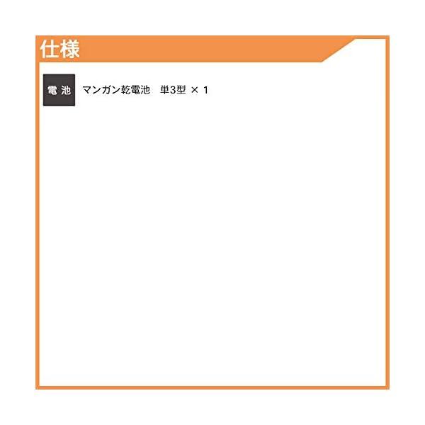 カシオ アナログ掛時計 IQ-58-7JFの紹介画像2