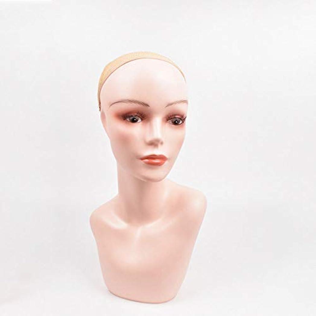 翻訳インチ海外でウィッグモデルヘッドスモールショルダーディスプレイウィッグ、ヘッドモデルヘッドプロップブラケット付き