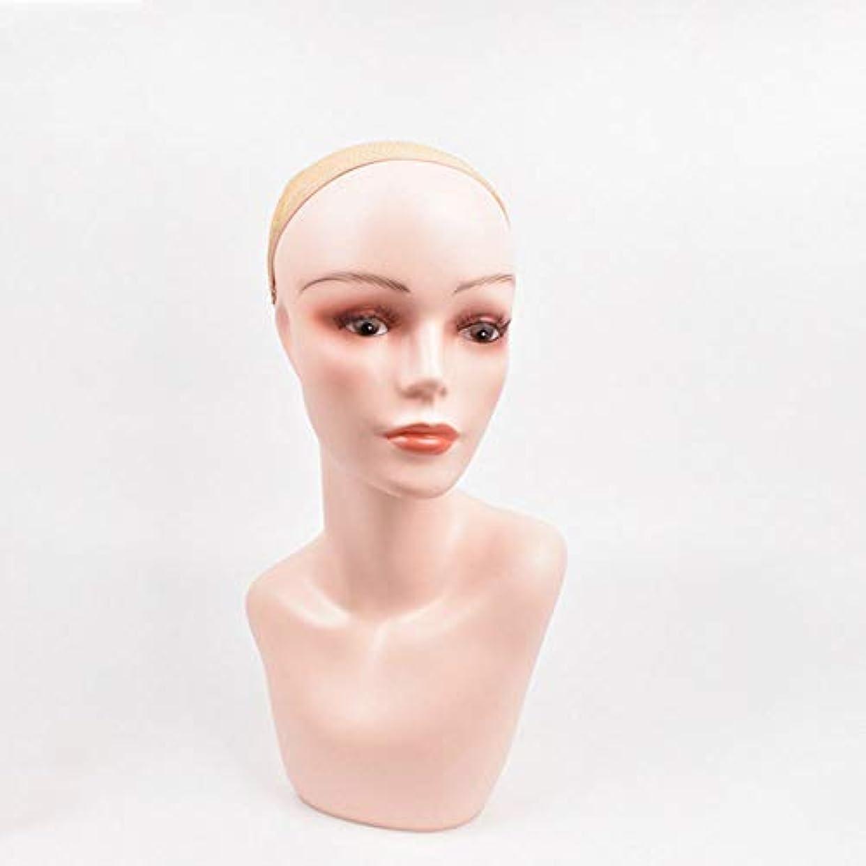 ヒップ懐疑的予想するウィッグモデルヘッドスモールショルダーディスプレイウィッグ、ヘッドモデルヘッドプロップブラケット付き