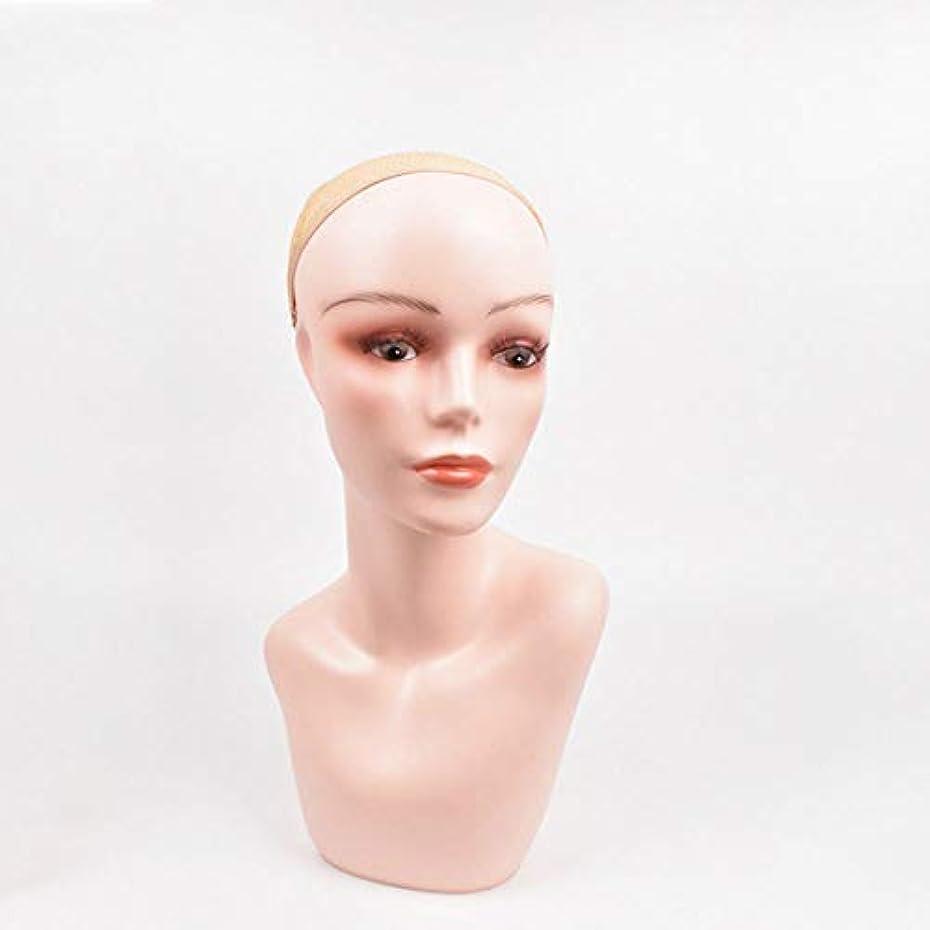 熟達ほうき偽造ウィッグモデルヘッドスモールショルダーディスプレイウィッグ、ヘッドモデルヘッドプロップブラケット付き