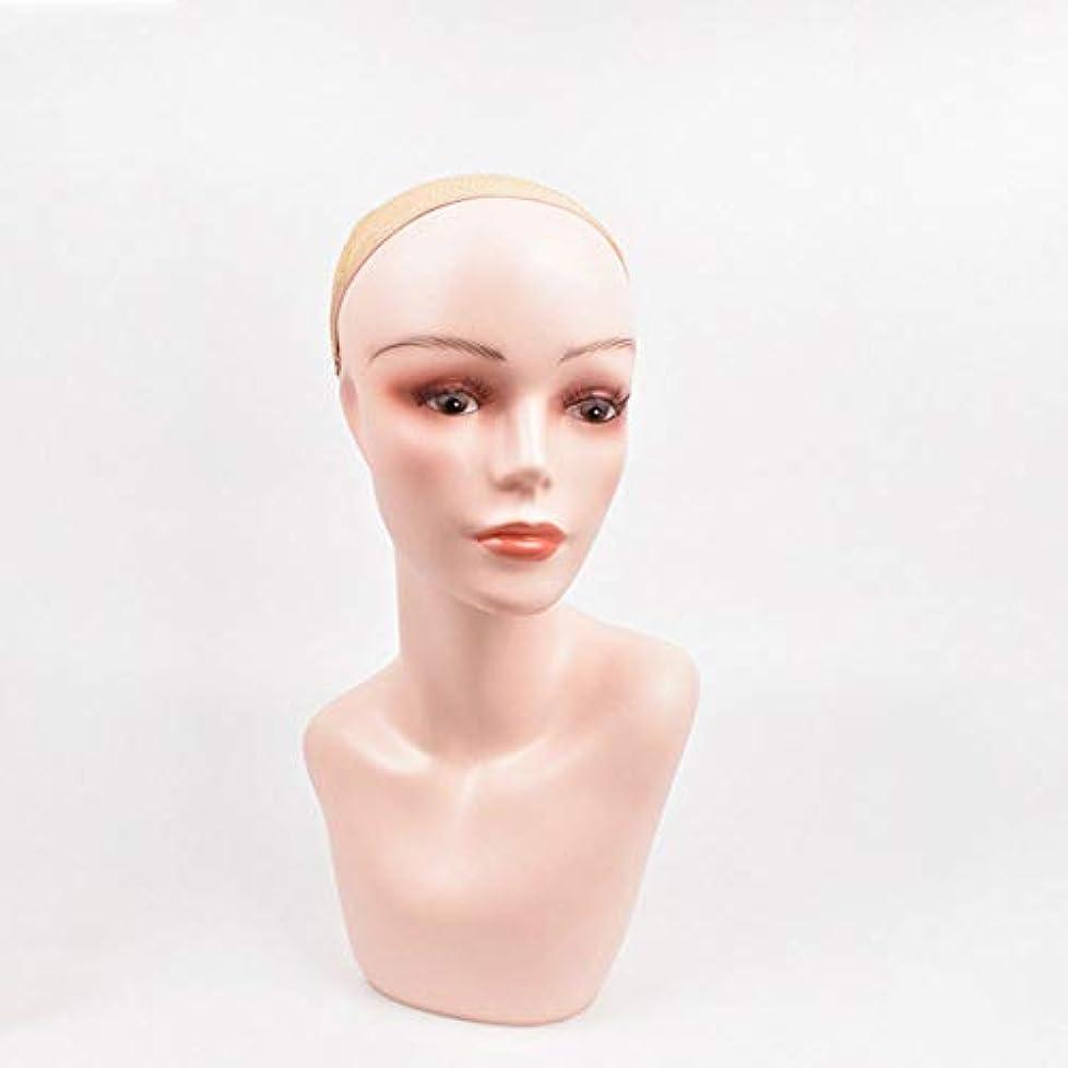 ブレンド調べるパトロールウィッグモデルヘッドスモールショルダーディスプレイウィッグ、ヘッドモデルヘッドプロップブラケット付き
