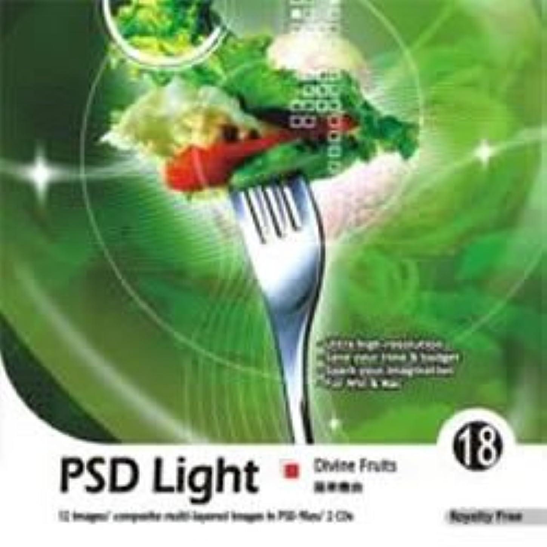広くの配列ウッズピーエスディ ライト Vol.18 果実の光明