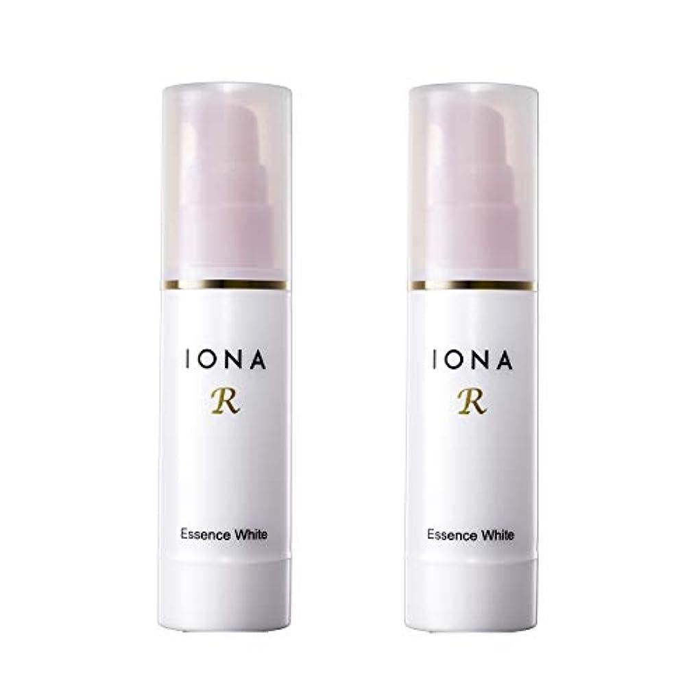 手首月面遅れイオナR エッセンスホワイト 美容液 2個セット 【通常価格より20%OFF】高機能ビタミンC配合美容液 IONA R イオナアール イオナのビタミンC