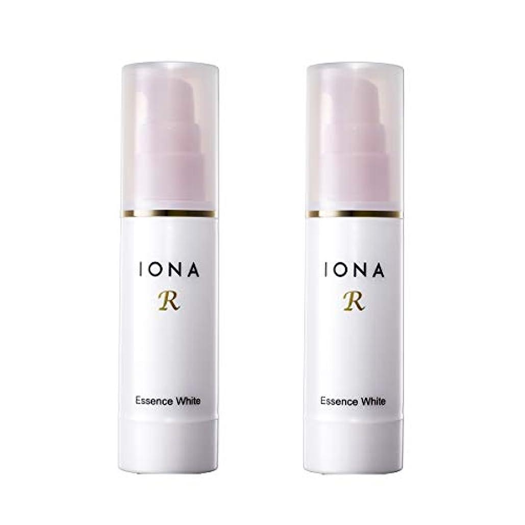 遊具ウォルターカニンガム行進イオナR エッセンスホワイト 美容液 2個セット 【通常価格より20%OFF】高機能ビタミンC配合美容液 IONA R イオナアール イオナのビタミンC