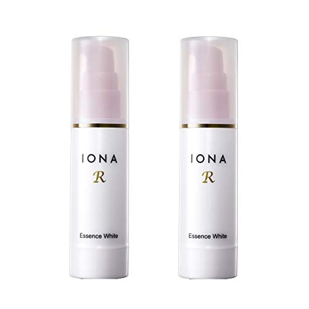身元フリッパーつまずくイオナR エッセンスホワイト 美容液 2個セット 【通常価格より20%OFF】高機能ビタミンC配合美容液 IONA R イオナアール イオナのビタミンC