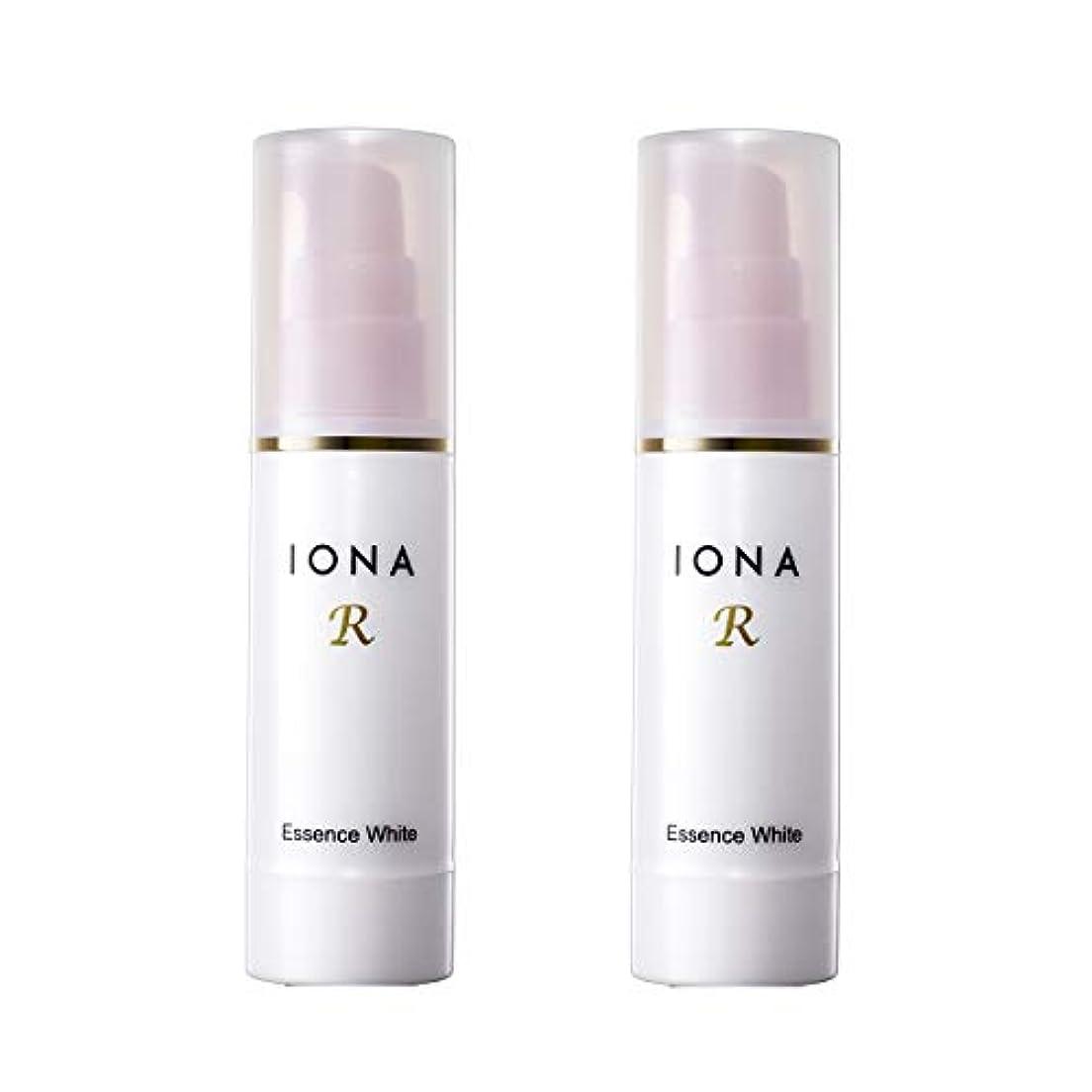 普通の歴史家ボールイオナR エッセンスホワイト 美容液 2個セット 【通常価格より20%OFF】高機能ビタミンC配合美容液 IONA R イオナアール イオナのビタミンC
