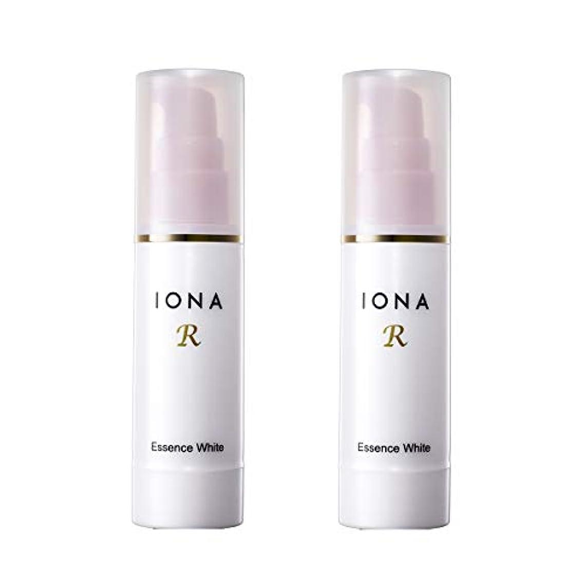 ラッカス戸口スピリチュアルイオナR エッセンスホワイト 美容液 2個セット 【通常価格より20%OFF】高機能ビタミンC配合美容液 IONA R イオナアール イオナのビタミンC
