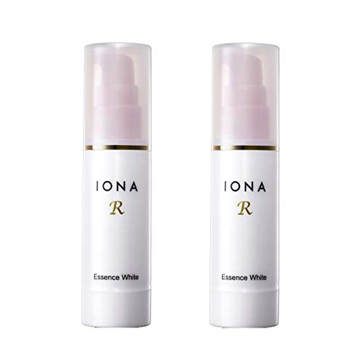 記念品崇拝する永久イオナR エッセンスホワイト 美容液 2個セット 【通常価格より20%OFF】高機能ビタミンC配合美容液 IONA R イオナアール イオナのビタミンC