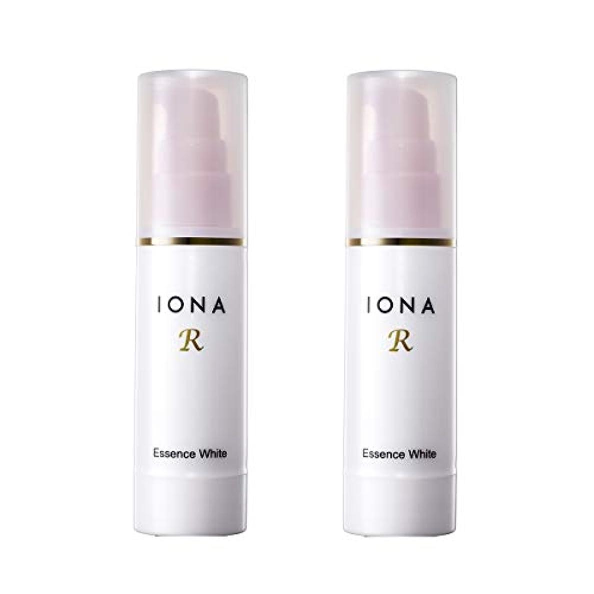 イオナR エッセンスホワイト 美容液 2個セット 【通常価格より20%OFF】高機能ビタミンC配合美容液 IONA R イオナアール イオナのビタミンC