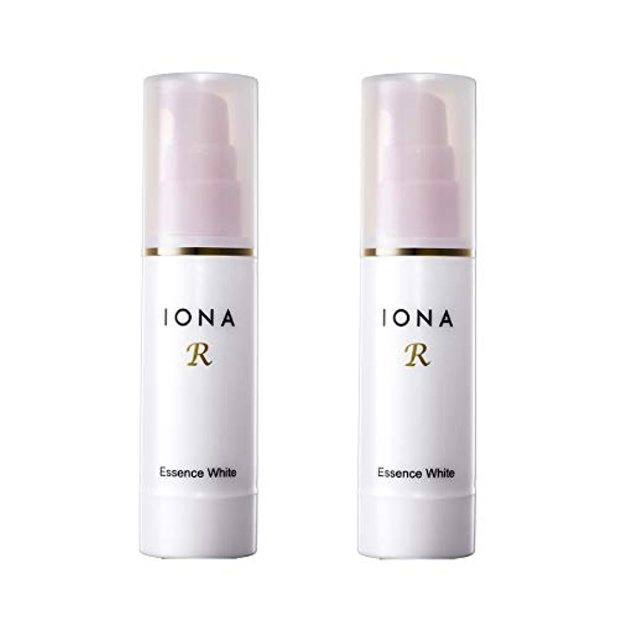 記憶モール広々イオナR エッセンスホワイト 美容液 2個セット 【通常価格より20%OFF】高機能ビタミンC配合美容液 IONA R イオナアール イオナのビタミンC