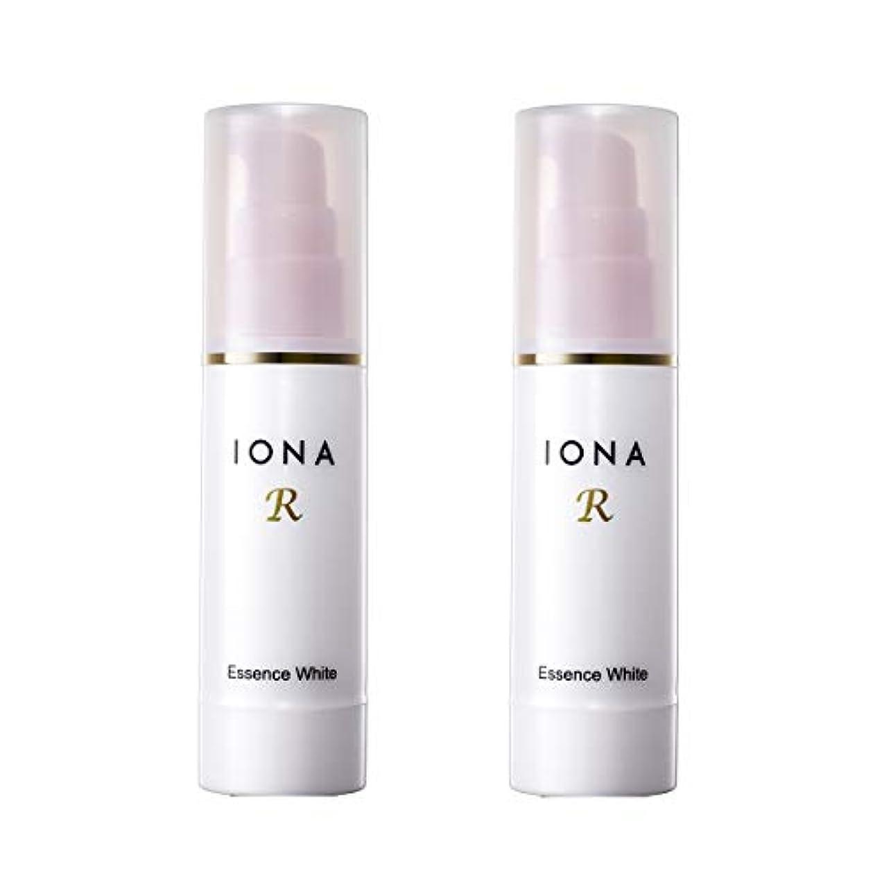ボーダーキャビン代表するイオナR エッセンスホワイト 美容液 2個セット 【通常価格より20%OFF】高機能ビタミンC配合美容液 IONA R イオナアール イオナのビタミンC