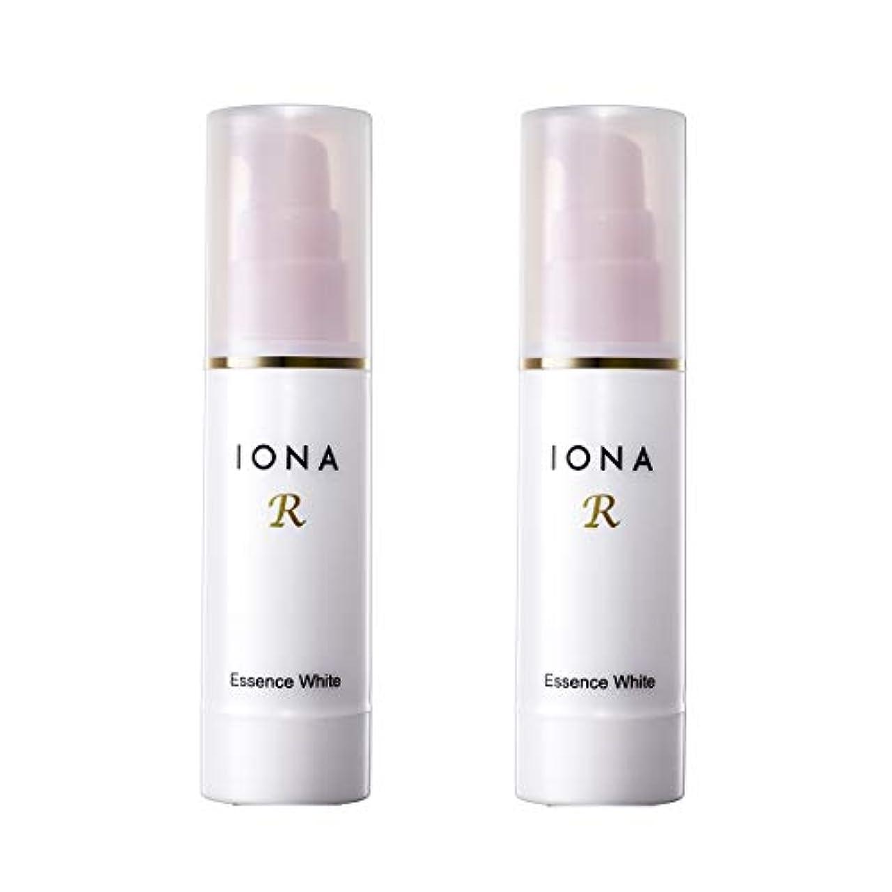 開発理想的には欠席イオナR エッセンスホワイト 美容液 2個セット 【通常価格より20%OFF】高機能ビタミンC配合美容液 IONA R イオナアール イオナのビタミンC