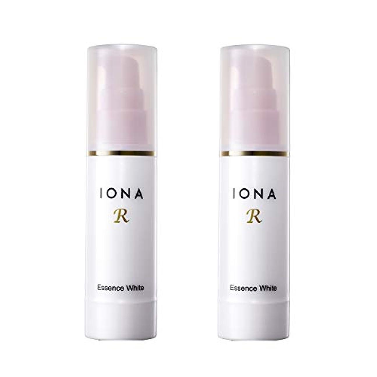 相反するカカドゥ問い合わせイオナR エッセンスホワイト 美容液 2個セット 【通常価格より20%OFF】高機能ビタミンC配合美容液 IONA R イオナアール イオナのビタミンC